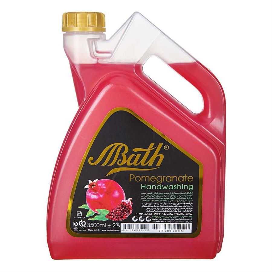 bathwashinliquidred3500gr