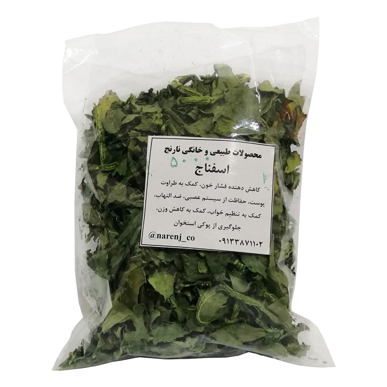 Dried-spinach-40-g