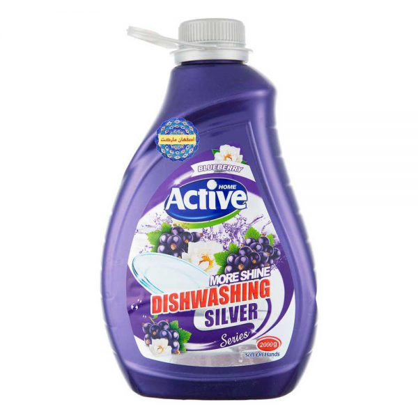 active2litersofdishwashingliquidpurple