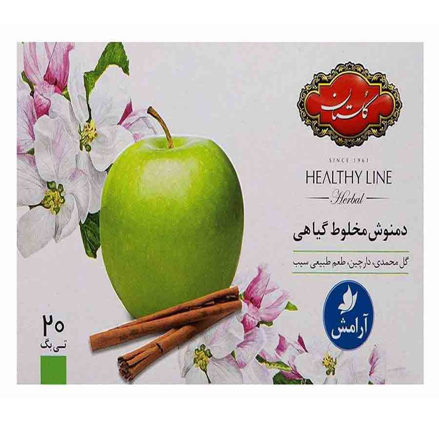 Herbal-tea-with-apple-and-cinnamon-flavors-golesta