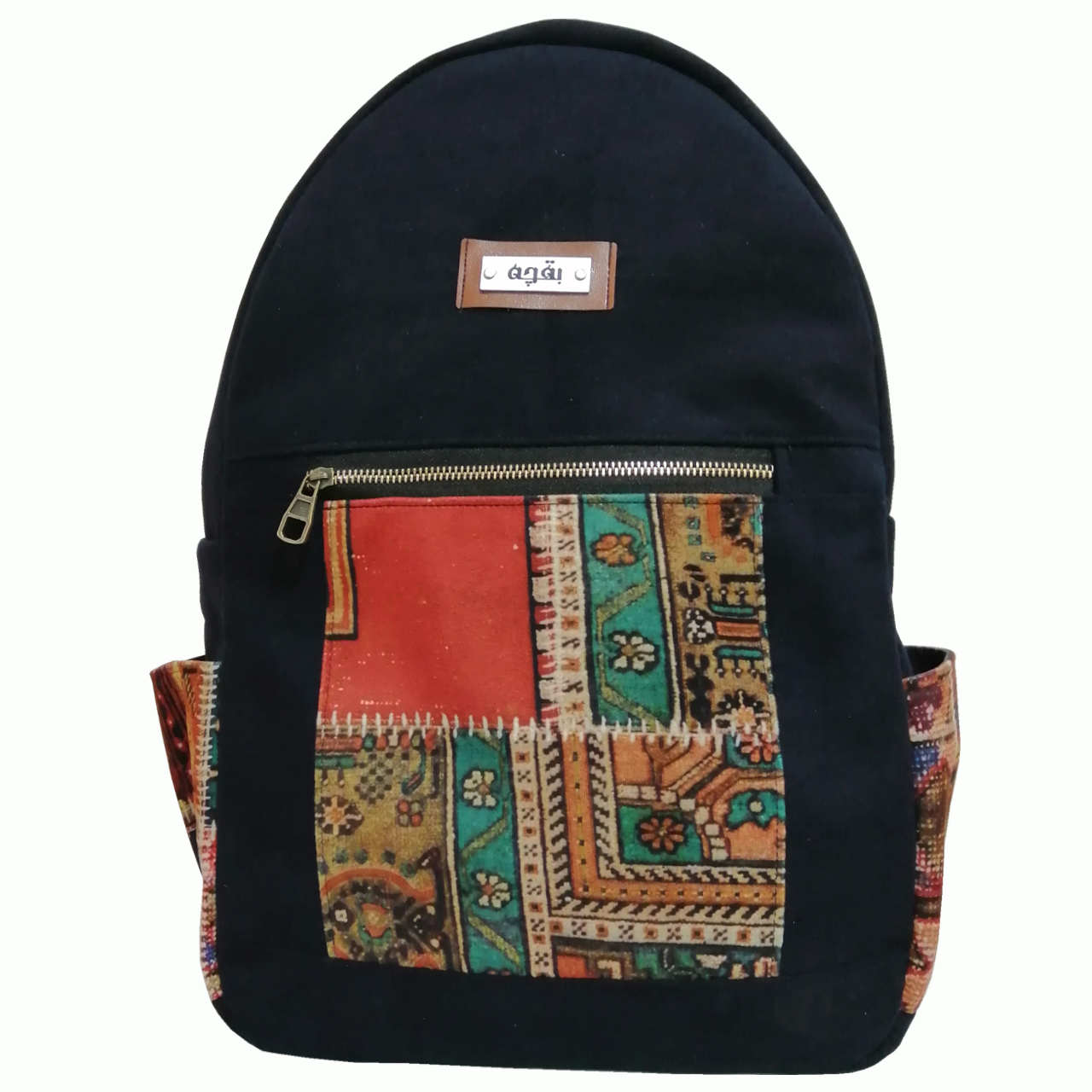 Fabric-Gypsy-Bag-Code-12